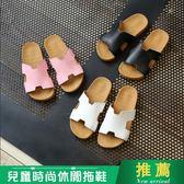 萬聖節狂歡 夏季兒童鞋女童韓版涼拖公主拖鞋時尚家居家一字拖休閒親子拖 桃園百貨