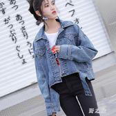 短版牛仔外套寬松顯瘦韓版chic短款時尚百搭寬松外套上衣潮cp842【野之旅】