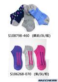 [陽光樂活] SKECHERS (女) 時尚休閒系列 運動短襪 兩組不拆售共 6 雙 S106268-070 S108798-460