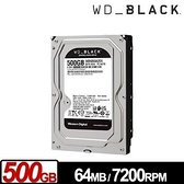 WD 黑標 500GB 3.5吋 SATA電競硬碟 WD5003AZEX