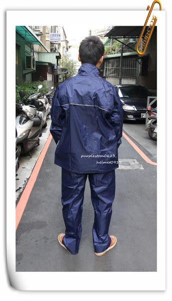 林森●東興多功能雨衣,防風套裝雨衣,勁裝騎士,深藍~