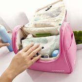 防水男女旅游便攜用品牙刷牙膏大容量收納包化妝包套裝聖誕節提前購699享85折