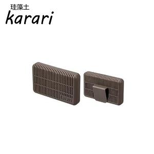 日本Karari硅藻土可掛式除溼+脫臭萬用盒咖啡