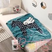 嬰兒毛毯雙層加厚蓋毯抱被兒童寶寶小被子【聚可愛】