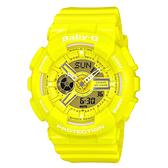 CASIO Baby-G系列 沁涼奪目百搭運動休閒腕錶-黃
