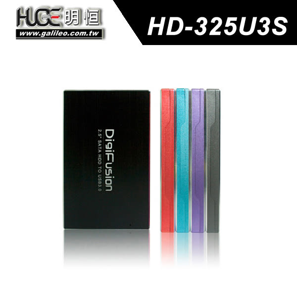 "DigiFusion 伽利略 HD-325U3S USB3.0 2.5"" SATA 硬碟外接盒"