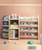 收納櫃 玩具收納架兒童多層儲物櫃卡通繪本架寶寶書架整理箱置物架  【快速出貨】