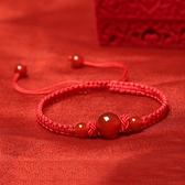 天然瑪瑙紅繩手錬女士情侶款學生男日韓版轉運珠編織飾品禮物手串 初色家居館