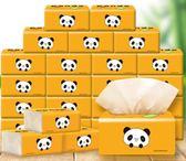 本色抽紙整箱27包家用竹漿衛生紙巾餐巾紙