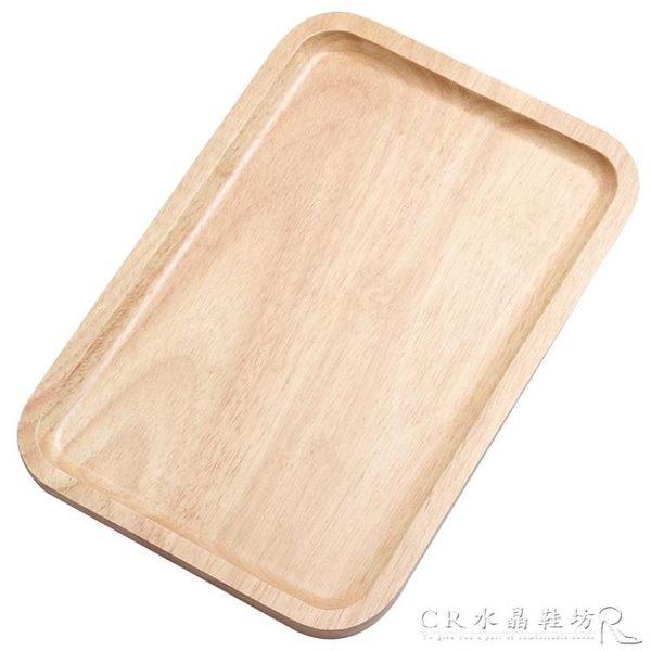 木質托盤長方形家用日式原木盤子茶盤實木制碟子圓形北歐蛋糕餐盤『CR水晶鞋坊』igo