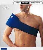 【宏海護具專家】防護 護具 LP 798 冷熱敷束帶 可固定於肩或腰等部位 (1個裝) 【運動防護】