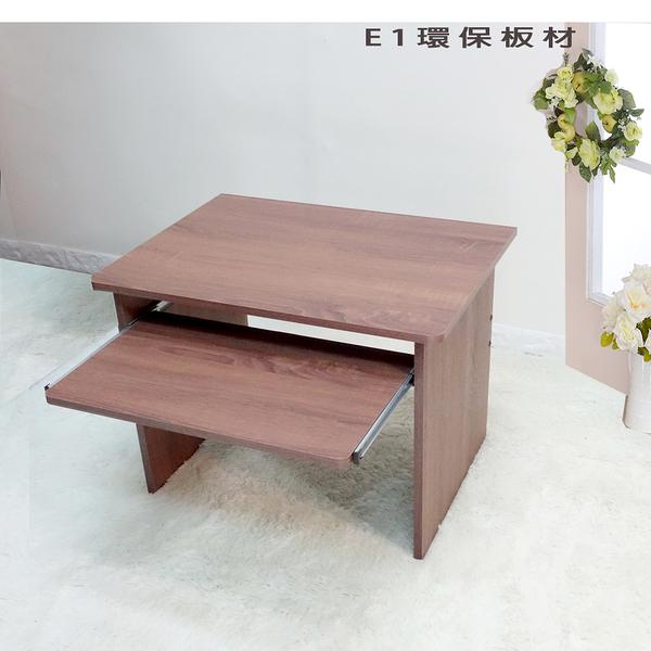 品味玩傢-小空間 和室電腦桌 和室書桌 兒童書桌