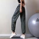 速乾運動褲 寬鬆束腳運動褲女顯瘦高腰跑步訓練哈倫瑜伽服透氣健身長褲潮