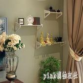 墻上置物架免打孔 臥室裝飾簡易花架壁掛客廳書架電視墻一字擱板 js6929『Pink領袖衣社』