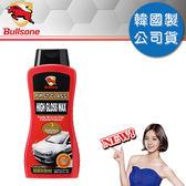 【Bullsone】高級極光蠟(三重效果)