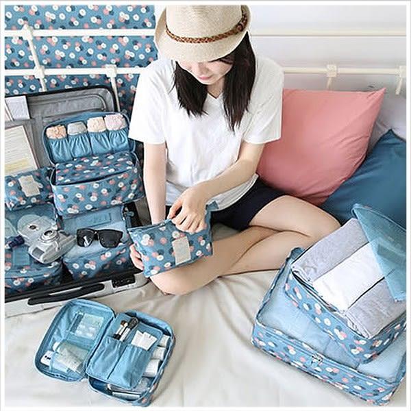 收納袋-多圖樣防潑水內衣褲旅行收納袋-共7色-(特價品)-A09090038-天藍小舖