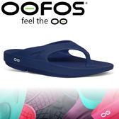 【OOFOS 美國 男款 夾腳舒壓健康拖鞋 深藍】M1000/人體工學/舒壓拖鞋/夾腳拖鞋★滿額送