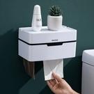 衛生間紙巾盒廁所衛生紙置物架壁掛式抽紙盒免打孔創意防水紙巾架 快速出貨