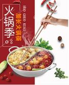 3雙裝加長筷子撈面筷家用油炸實木火鍋筷【奈良優品】