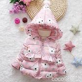 嬰兒棉衣外套 女童女寶寶棉衣1冬裝5棉襖衣服嬰兒童裝3歲棉服4小女孩加厚外套 coco