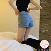 牛仔褲女高腰顯瘦修身卷邊百搭深藍直筒褲子【大碼百分百】