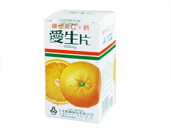 【人生製藥】愛生片維他命C+鈣 30粒(盒)