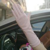 防曬手套中長款春季女士超薄款夏季純棉開車遮陽夏天騎車防紫外線 小時光生活館