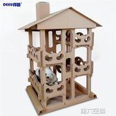 貓爬架  大型別墅款貓抓板貓爬架加厚貓樹高貓架diy貓窩 igo 第六空間