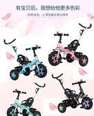 兒童三輪車腳踏車1-3-5輕便寶寶