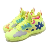 adidas 籃球鞋 Harden Vol. 5 Futurenatural 明星賽 螢光黃 彩色 男鞋 哈登 5代 【ACS】 FY2118