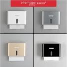 現貨-酒店衛生間塑膠壁掛式擦手紙盒抽紙巾...