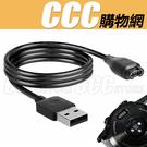 Garmin Fenix 5 5S 5X 充電線 - 智能手環 USB 充電器 Vivoactive3 F935 245 Vivoactive 3