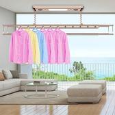 電動晾衣架遙控升降智慧自動雙桿式涼曬衣架室內家用晾衣桿 MKS免運