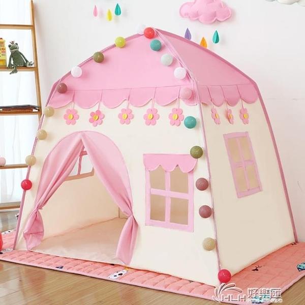 兒童帳篷游戲屋室內公主屋小女孩玩具城堡寶寶睡覺游戲屋分床神器好樂匯