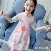 女童旗袍裙夏裝漢服小女孩公主裙2020年新款洋氣兒童連身裙 EY11790 【MG大尺碼】