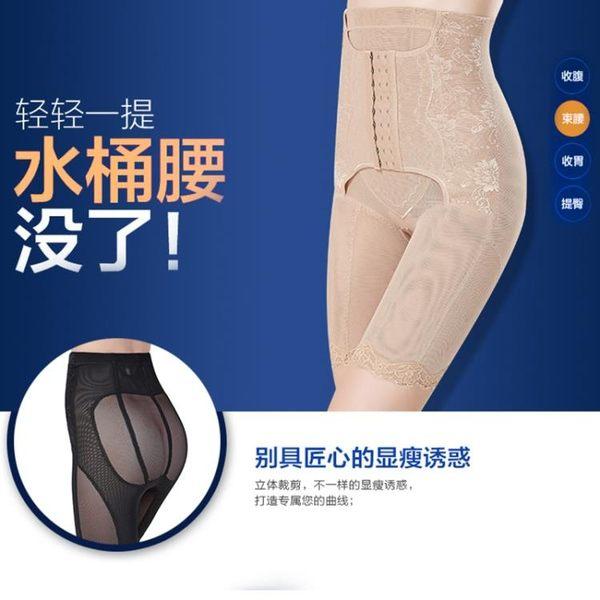 2條裝塑身褲女收腹提臀瘦大腿產后高腰排扣束腰減肚子純棉襠內褲
