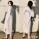 夏季新款韓式時尚個性長款過膝睡裙女寬鬆大碼家居服睡衣女可外穿YQ96【衣好月圓】