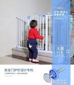 寶寶嬰兒童安全門欄樓梯防護欄客廳狗狗寵物圍欄陽台隔離門免打孔CY 【pinkq】