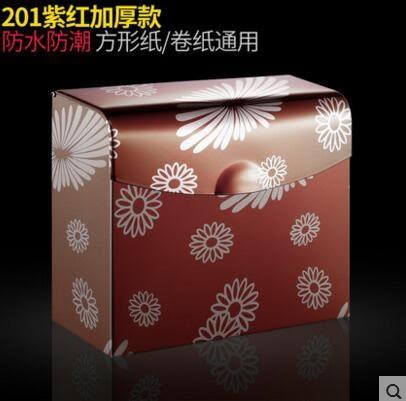 不銹鋼廁紙盒衛生紙盒廁所紙巾架【紫紅色加厚款草紙盒】