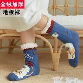 地板襪 卡通可愛襪子女冬款加絨加厚保暖襪成人家居月子襪防滑地板襪 童趣屋
