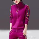運動服套裝女春秋2020新款時尚女裝大碼休閒兩件套春裝2020款連帽T恤【果果新品】