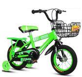 兒童自行車3歲寶寶腳踏單車2-4-6歲男孩女孩小孩6-7-8-9-10歲童車 法布蕾輕時尚igo