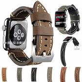Apple Watch Series 錶帶 S6錶帶 S5錶帶 S4錶帶 S3錶帶 X車線 蘋果錶帶 38mm 40mm 42mm 44mm
