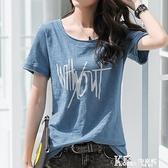 短袖t恤女純棉夏季2021年新款寬鬆大碼印花毛邊竹節棉半袖體恤潮