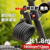 山地自行車鎖電動電瓶單車密碼固定便攜式防盜鏈條鎖裝備配件大全 深藏blue