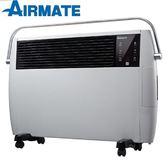 【台中平價鋪】全新AIRMATE艾美特 對流式即熱加濕電暖器 HC13020UR