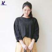 【秋冬降價款】American Bluedeer - 蕾絲裝飾上衣(特價) 秋冬新款