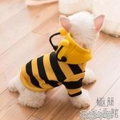寵物衣服可愛衛衣小狗狗衣服泰迪比熊博美雪納瑞秋冬裝寵物搞怪薄款小型犬 快速出貨