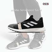 【海外限定】adidas 慢跑鞋 Senseboost Go M 黑 白 男鞋 運動鞋 【ACS】 G26943