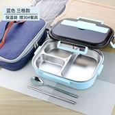 304不鏽鋼飯盒便當盒保溫簡約學生食堂分格男帶蓋便攜分隔女餐盒
